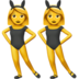 people-bunny-ears